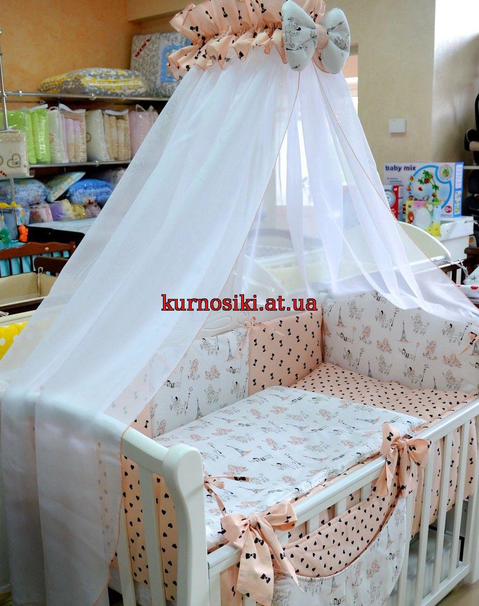Все для сну (постіль+) - Каталог товарів - Магазин дитячих товарів ... 6379913b28ef9